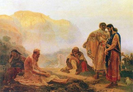 Репин - Иов и его друзья
